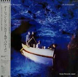 エコー&ザ・バニーメン - オーシャン・レイン - P-11480