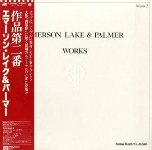 エマーソン・レイク&パーマー - 作品第二番 - P-10438A