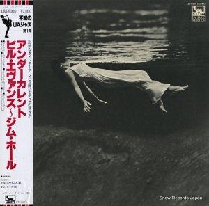 ビル・エヴァンス〜ジム・ホール - アンダーカレント - LBJ-60051