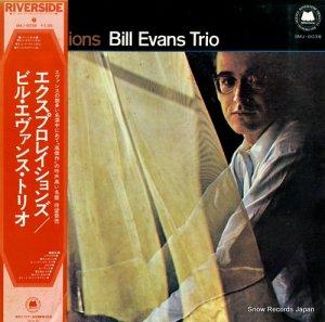 ビル・エヴァンス - エクスプロレイションズ - SMJ-6038