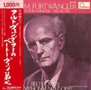 ヴィルヘルム・フルトヴェングラー - ベートーヴェン:交響曲第7番 - FCM-52(M)