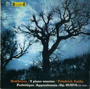 フリードリッヒ・グルダ - ベートーヴェン:ピアノ・ソナタ第8番「悲愴」、20番、23番「熱情」 - M-2364