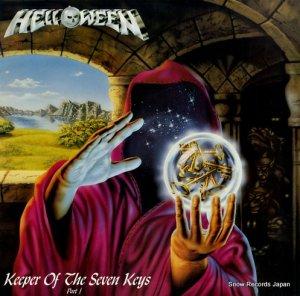 ハロウィン - keeper of the seven keys part 1 - 6399-1-R