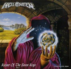 ハロウィン - keeper of the seven keys part 1 - N0057