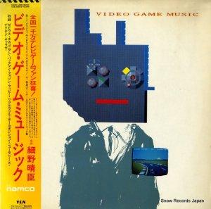 細野晴臣 - ビデオ・ゲーム・ミュージック - YLR-20003
