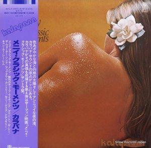 カラパナ - メニイ・クラシック・モーメンツ - AW-1020