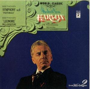ヘルベルト・フォン・カラヤン - ベートーヴェン:交響曲第6番「田園」 - SK-702