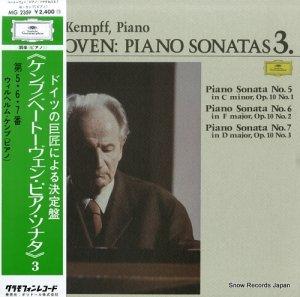 ウィルヘルム・ケンプ - ベートーヴェン・ピアノ・ソナタ集3 - MG2359