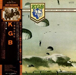 KGB - kgb - MCA-6089