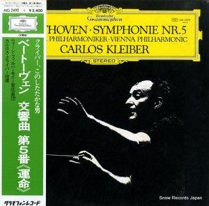 カルロス・クライバー - ベートーヴェン:交響曲第5番「運命」 - MG2490