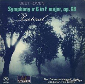 ポール・クレツキー - ベートーヴェン:交響曲第6番「田園」 - SM-2239