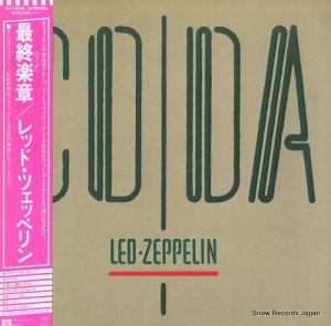 レッド・ツェッペリン - 最終楽章・コーダ - P-11319