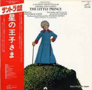 フレデリック・ロー - 星の王子さま - SWX-7097