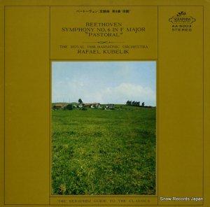 ラファエル・クーベリック - ベートーヴェン:交響曲第6番「田園」 - AA.5003