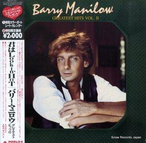 バリー・マニロウ - 君はlookin' hot/グレイテスト・ヒッツ2 - 20RS-53