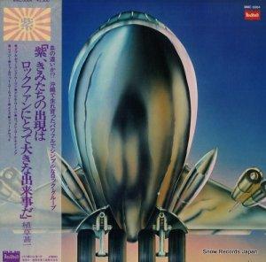 紫 - murasaki - BMC-3004