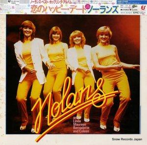 ノーランズ - 恋のハッピー・デート - 25.3P-244