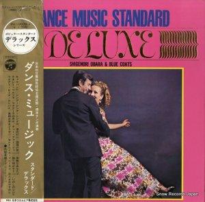 小原重徳とブルー・コーツ - ダンス・ミュージック・スタンダード・デラックス - PX-10009-J