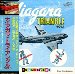 大滝詠一 - ナイアガラ・トライアングル1 - 27AH1242