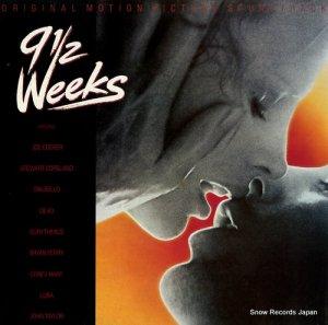サウンドトラック - 9 1/2 weeks - EST2003