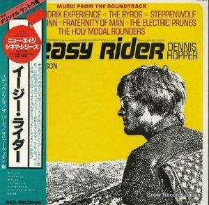 サウンドトラック - イージー・ライダー - VIM-7248