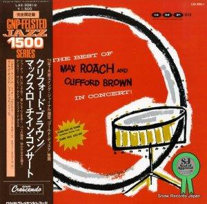 クリフォード・ブラウン/マックス・ローチ - イン・コンサート - LAX-3081M