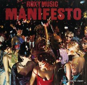 ロキシー・ミュージック - manifesto - POLH001