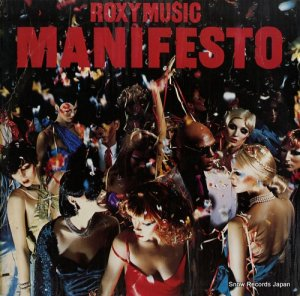 ロキシー・ミュージック - manifesto - SD38-114