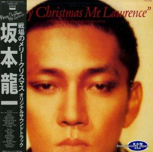 坂本龍一 - 戦場のメリー・クリスマス - L28N1008