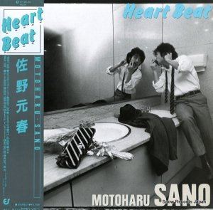 佐野元春 - heart beat - 27.3H-30