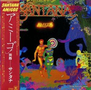 サンタナ - アミーゴ - SOPO117