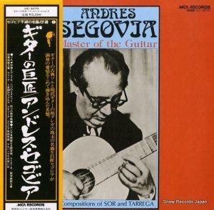 アンドレス・セゴビア - ギターの巨匠 - VIC-3070