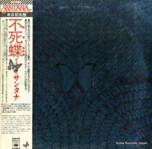 サンタナ - 不死蝶 - SOPO-17