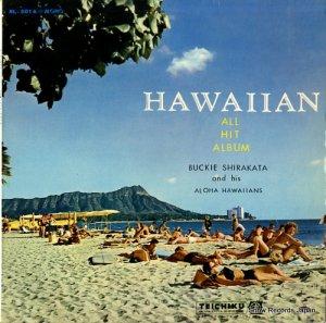 バッキー白片とアロハ・ハワイアンズ - バッキー白片の「ハワイアン・オール・ヒット・アルバム」 - NL-3016