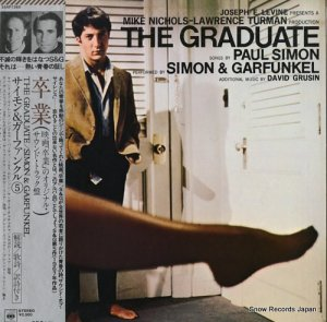 サイモンとガーファンクル - 卒業 - 25AP1365