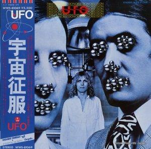 UFO - 宇宙征服 - WWS-81069
