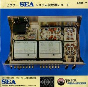 V/A - ビクターseaシステム視聴用レコード - LSD-7