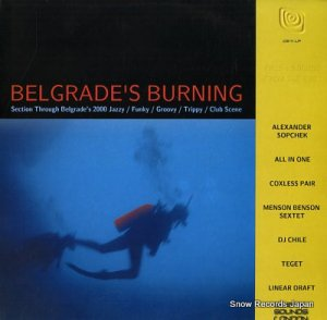V/A - belgrade's burning - CS-11