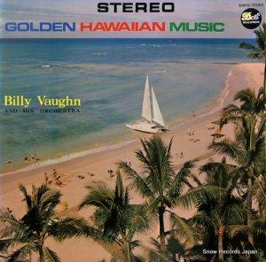 ビリー・ヴォーン - ゴールデン・ハワイアン音楽 - SWG-7030