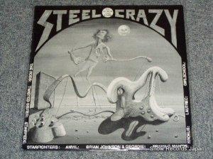 V/A - steel crazy - AABT200