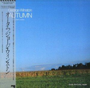 ジョージ・ウィンストン - オータム - WHP-28001