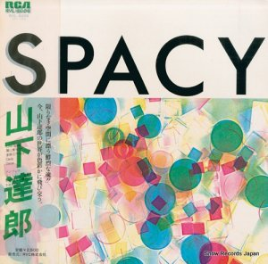 山下達郎 - spacy - RVL-8006