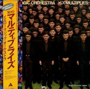 イエロー・マジック・オーケストラ - xoo マルティプライズ - ALR-28004