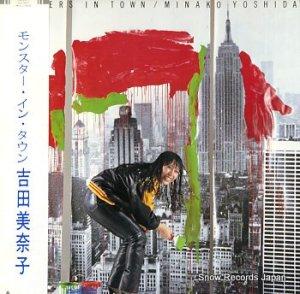 吉田美奈子 - モンスター・イン・タウン - ALR-28031