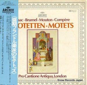 ブルーノ・ターナー - 盛期ブランドル楽派のモテトゥス - MA5121