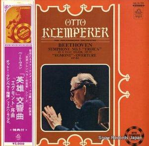 オットー・クレンペラー - ベートーヴェン:交響曲第3番変ホ長調「英雄」 - AA.8103