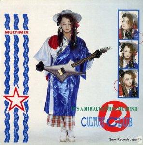 カルチャー・クラブ - it's a miracle / miss me blind - VS662-12