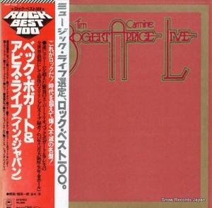 ベック・ボガート&アピス - ライブ(イン・ジャパン) - 40AP1223-4
