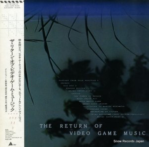 サウンドトラック - ザ・リターン・オブ・ビデオ・ゲーム・ミュージック - ALR-22004
