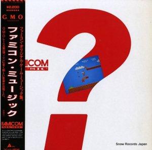 スーパー・マリオ - ファミコン・ミュージック - ALR-22901